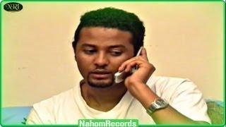 Ethiopian Music - Genet Masresha - Wushet(Official Music Video)