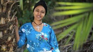 Solomon Kebede - Mela (መላ) - New Ethiopian Traditional Music 2016 (Official Video)
