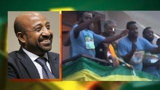 ESAT Daily News Amsterdam May 29,2018