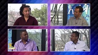 Esat Efeta (Feb 21, 2018) - ESAT Eletawi