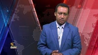 ESAT DC Daily News Wed 30 May 2018
