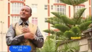 Kassahun Taye - Eskise New Ethiopian Traditional Music 2013