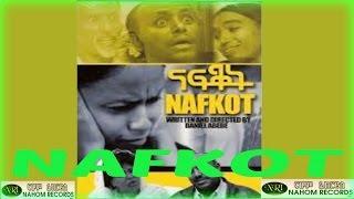 Ethiopian Movie- Nafkot - Official Full Movie (Original)