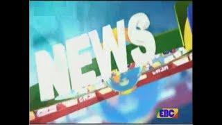 ETV LANGUAGES- English News…May 25/2018