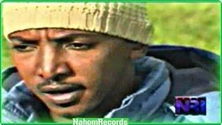 Ethiopia Music - Bisrat Garedew (Official Music Video)
