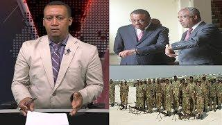 ESAT Daily Ethiopian News June 9, 2018 (News hot)
