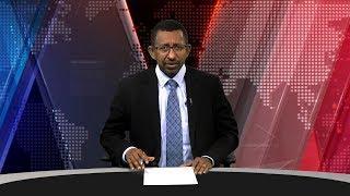 ESAT DC Daily News Tue 24 April 2018