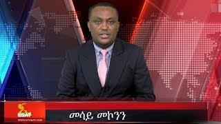 ESAT DC Daily News Sat 31 Mar 2018