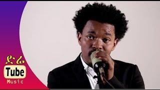 Tarekegn Mulu - Bebaytewar Gojo (በባይተዋር ጎጆ) New Ethiopian Music Video 2015