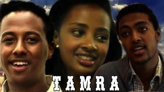 TAMRA: FULL ETHIOPIAN MOVIE 2017  FULL AMHARIC MOVIE 2017 ethiopian film