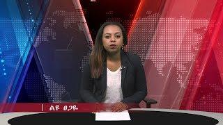 ESAT DC Daily News May 21 2018