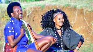 Mekuanent  Melesse & Aster Wolde - Almazu - New Ethiopian Music 2016 (Official Video)