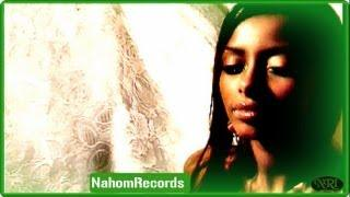 Ethiopian Music -Getu Omahire -Ande new trase(Official Music Video)
