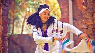 Eyob Yenew - Hememe - New Ethiopian Music 2018 (Official Video)