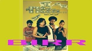 Ethiopian Movie- Birr - Official Full Movie (Original)