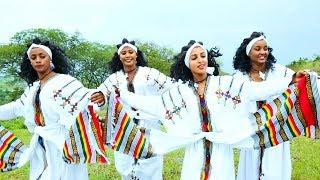 Ismael Mohammed - Tenegrolet   ተነግሮለት - New Ethiopian Music 2017 (Official Video)