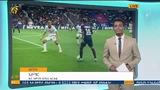 Fana Tv/ Fana 90 show/ Morning sport tips 22/03/2018