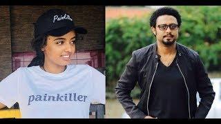 አዲስዓለም ጌታነህ፣ ዳንኤል ተገኝ Ethiopian film 2018 - Hewan