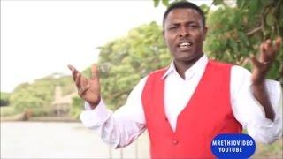 New Ethiopian Traditional Music 2015