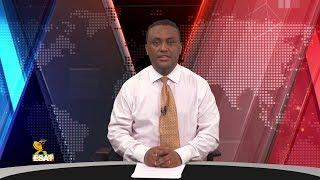 ESAT DC Daily News Sat 26 May 2018