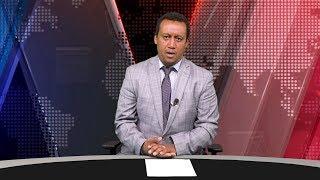 ESAT DC Daily News May 25 2018