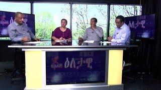 ESAT Eletawi Wed 04 May 2018