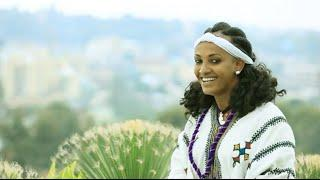 Mastewal Admasu - Gonder - New Ethiopian Music 2016 (Official Video)