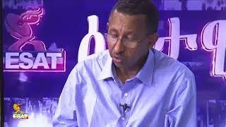 ESAT Eletawi (June 06, 2018) - ESAT NEWS  today