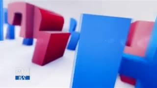 """#EBC """"ነገን ዛሬ"""" ትዳር . ሰኔ 03/2010"""