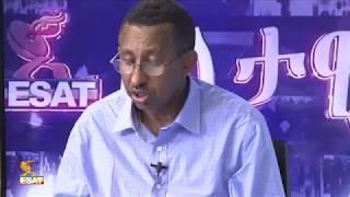 ESAT Eletawi Wed 30 May 2018