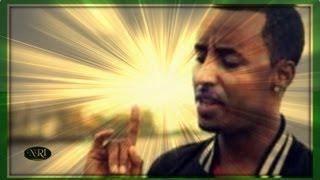 BEKA Nati Haile (Official Music Video) Ethiopian Music