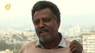 የመኮንን  ላዕከ ከፋና 90 ጋር ቆይታ #ETHIOPIA #FANA