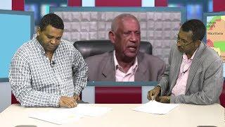 Esat Eletawi June 06, 2018  ESAT Efeta Reyout and Ermias [June 06, 2018]