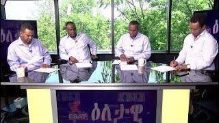 ESAT Eletawi Fri 25 May 2018