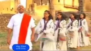 Mehari Degefaw - Gonder New Ethiopian Traditional Music 2013