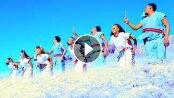 Daawit Dajanee - Kitaabee - New Ethiopian Music 2019 (Official Video)