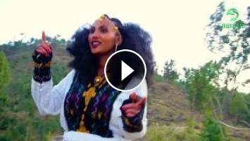 Goytom Gebrye Tegaru (ተጋሩ) New Ethiopian Tigrigna Music