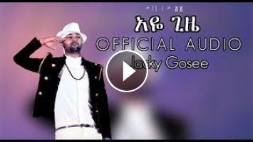 ela tv - Jacky Gosee - Aye Gize   አዬ ጊዜ - New Ethiopian