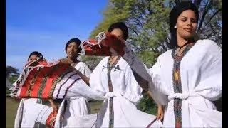Best Gojjam Song | ምርጥ የጐጃም ዘፈን | Ethiopian Traditional Music